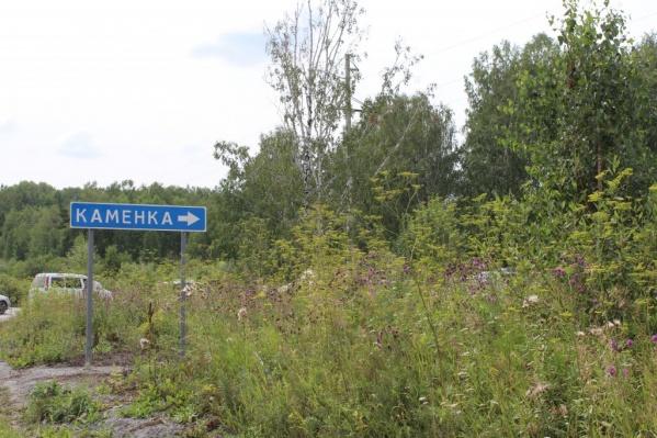 Каменка находится в нескольких километров от Ачинска
