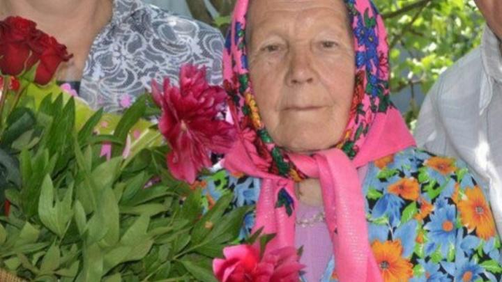 В Башкирии пятый день разыскивают 78-летнюю Хадичу Бакаеву