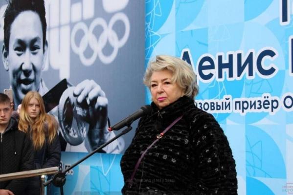 Татьяна Тарасова взрастила многих известных фигуристов, например Алексея Ягудина, Ирину Роднину и других