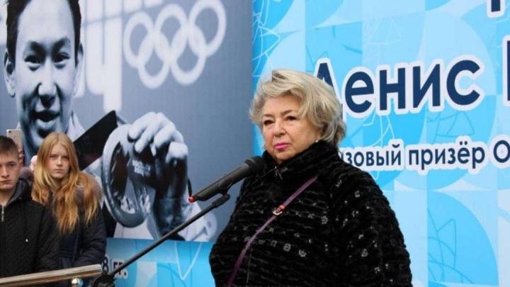 Тренер по фигурному катанию Тарасова осыпала Красноярск комплиментами и вспомнила свою Универсиаду