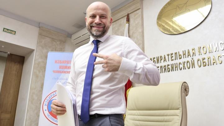Премиальные качества: в СК передали материалы для уголовного дела на главу челябинского облизбиркома