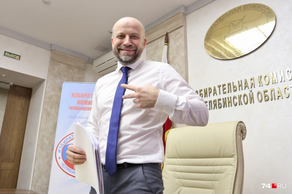 Уроженец Магнитогорска Сергей Обертас руководит региональным избиркомом с декабря 2016 года