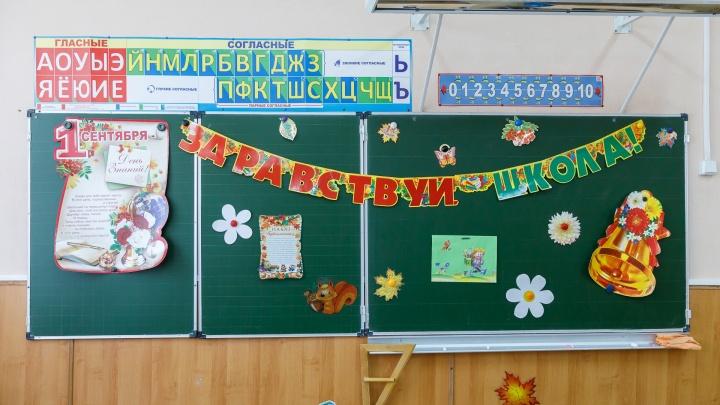 По совету Медведева ушли в бизнес: в Волгограде педагоги готовят к экзаменам за дополнительную плату