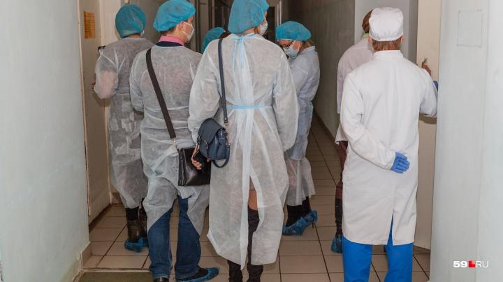 «Я таких зарплат не получала»: как прошла встреча ректора ПГМУ и сотрудников университетской клиники
