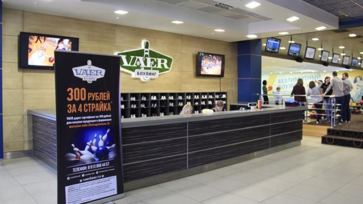 Новосибирская пивоварня открыла бар с пиццей и колбасками в кинотеатре «Сибирского Молла»