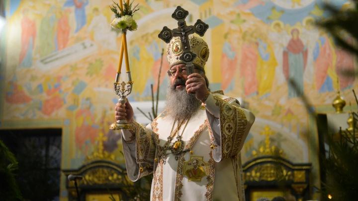 «Больше тепла и душевности»: митрополит Кирилл провёл рождественское богослужение в Екатеринбурге