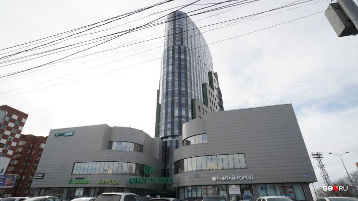 Пермский медиахолдинг «Местное время» выселяют из БЦ Green Plaza за долги по аренде