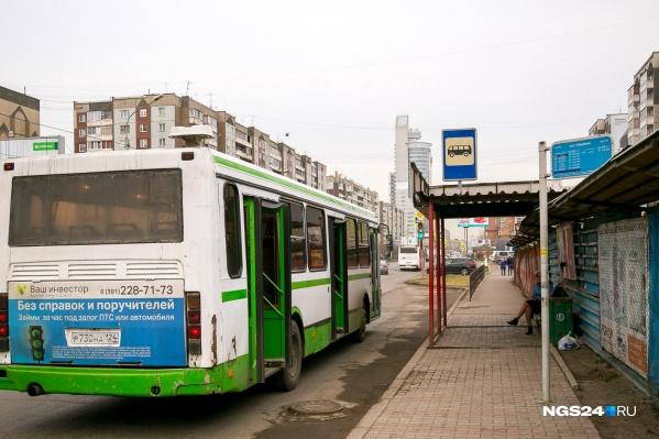 Уличных музыкантов встречали в автобусах №53, 71 и 90