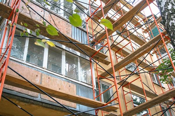 Что ремонтировать в доме и сколько на это тратить — должны решить жители