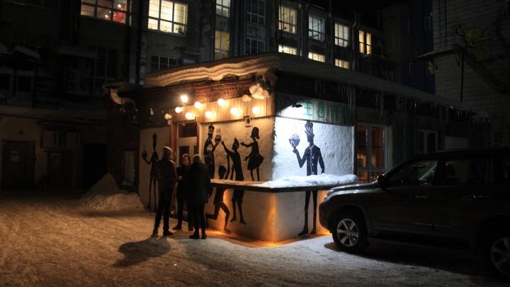 На месте лапшичной в подворотнях улицы Ленина откроется закусочная с колбасками