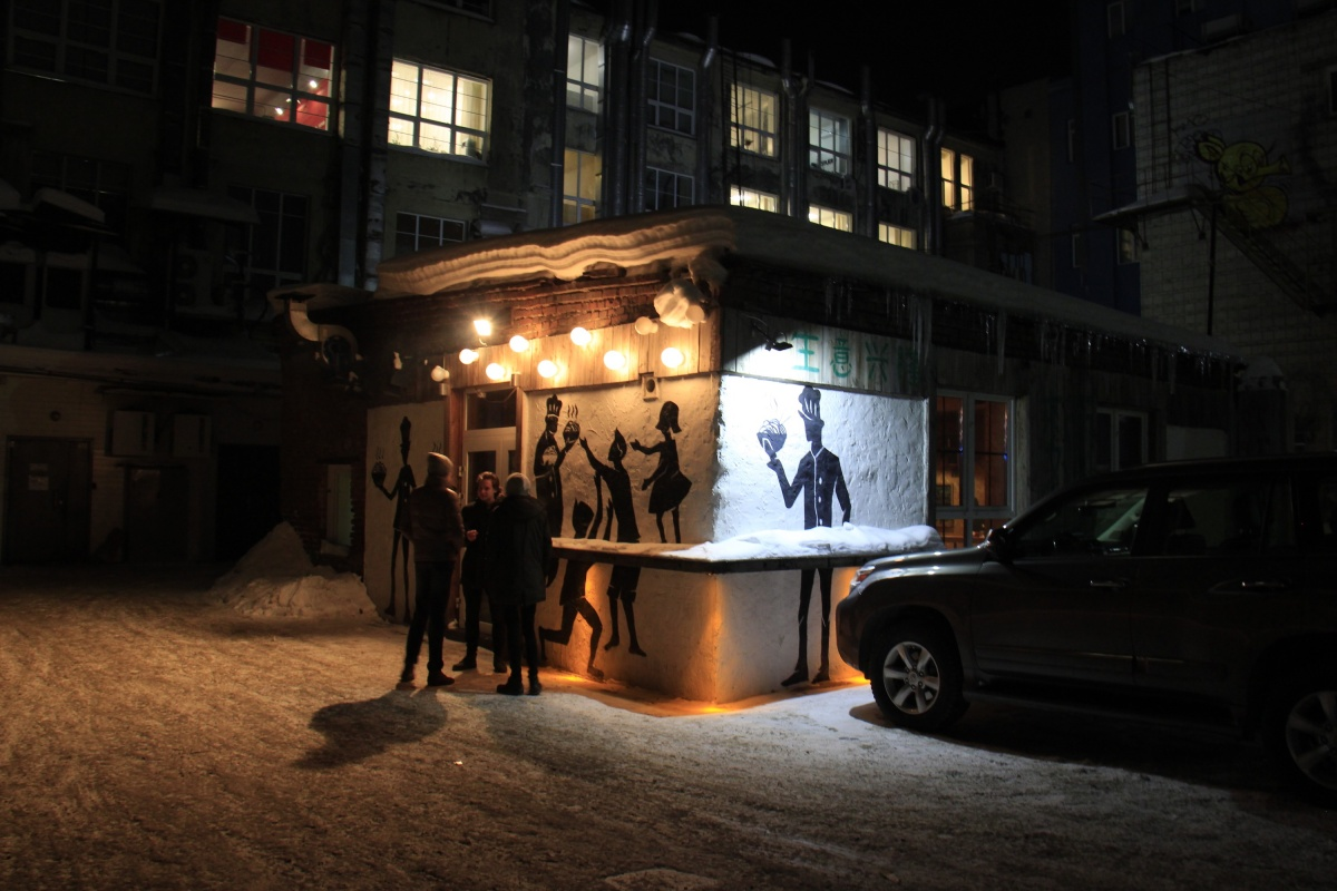 Бар во дворе на Ленина скоро сменит название