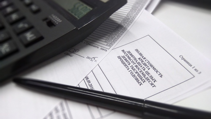 Сотрудница банка в Челябинской области взяла кредит по чужому паспорту