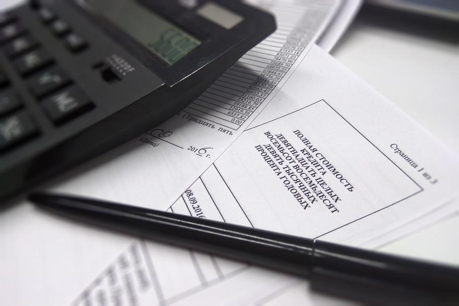 Кредит на 150 тысяч рублей по паспорту займы всем в ставрополе