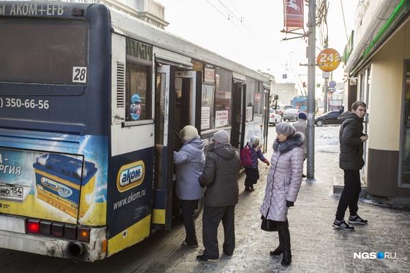 Новосибирцы бурно отреагировали на предстоящее повышение тарифов на проезд