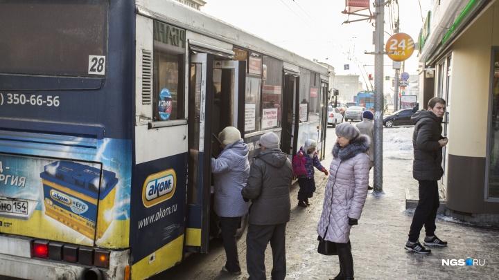«Позорно ездить в этом». Новосибирцы о повышении цены на проезд (только цензурные комментарии)