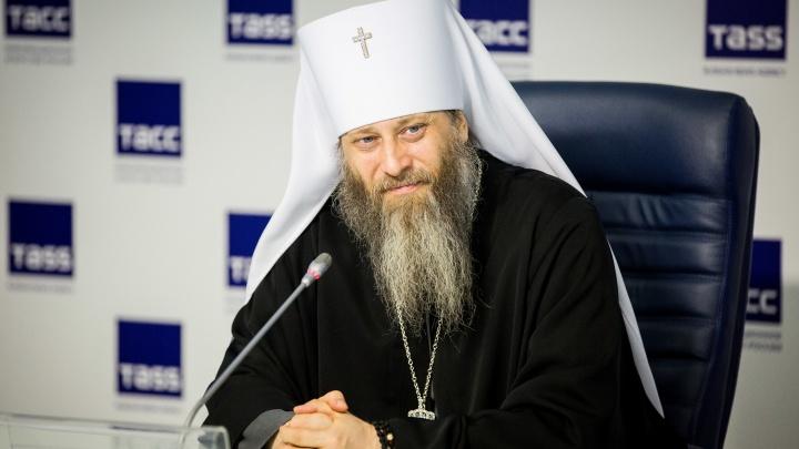 Областные власти потратят почти миллион рублей на научную конференцию о патриотизме и религии