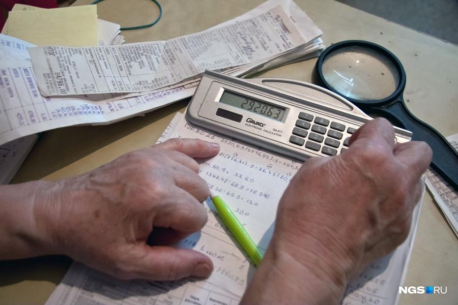 ВМысках женщина напротяжении 22 лет нелегально получала пенсию