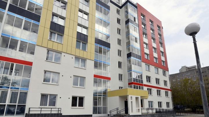 В Екатеринбурге вырос спрос на квартиры в спальном районе: увеличились продажи в новостройке на Эльмаше