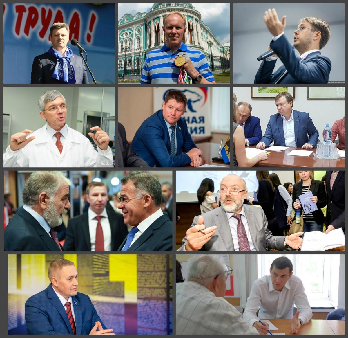 Все десять «единороссов», которые представляют Свердловскую область в Госдуме,  поддержали реформу