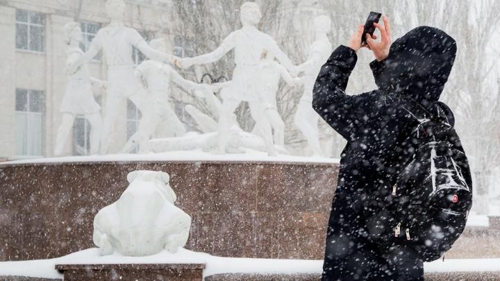 Весна задержится ненадолго: на Волгоград надвигается потепление с метелями и сильным ветром