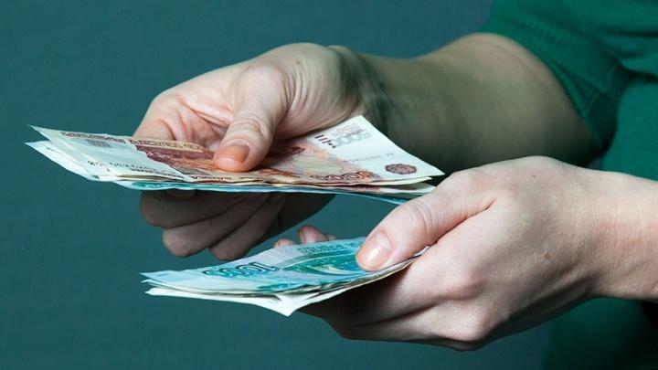 Копейский пенсионер перевёл мошенникам полмиллиона за лекарства