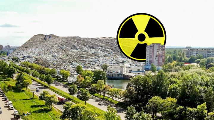 Новые правила застройки Ярославля: в городе разрешили охотиться и захоранивать радиоактивные отходы