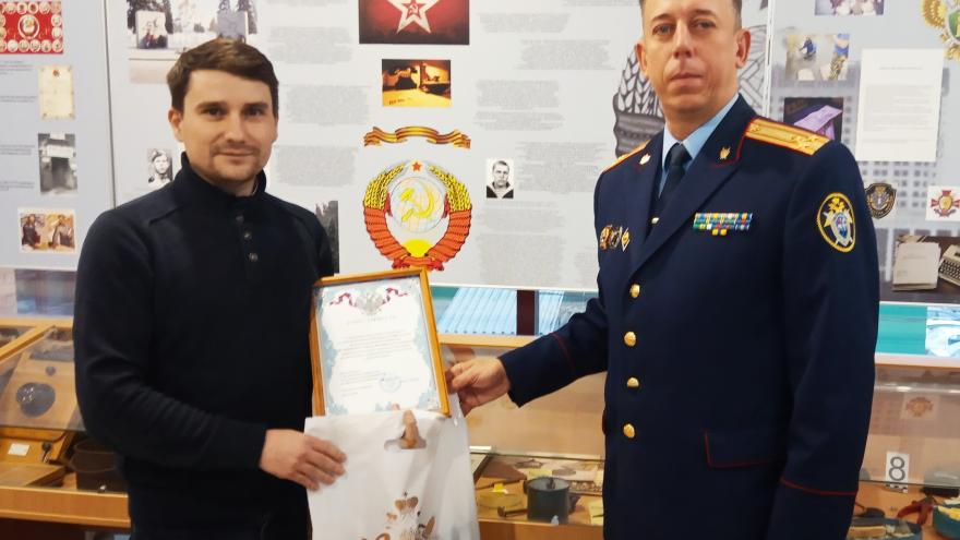 В Ярославле наградили мужчину, который спас провалившихся под лёд детей: что подарили
