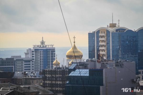 Практически весь центр Ростова будет закрыт для транспорта во время ЧМ