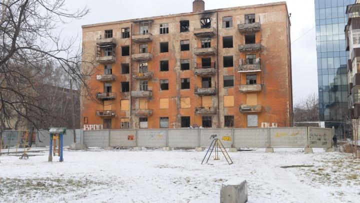 На месте снесённой шестиэтажки на Чапаева ТЭН построит элитное жильё
