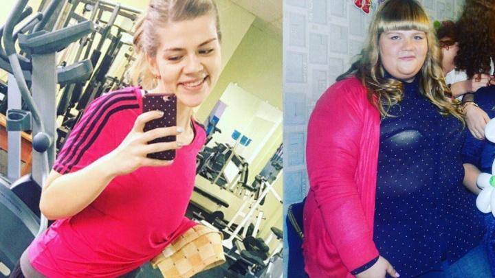 Похудела на 105 кг! Девушка из Златоуста за 3 года кардинально изменила свою внешность