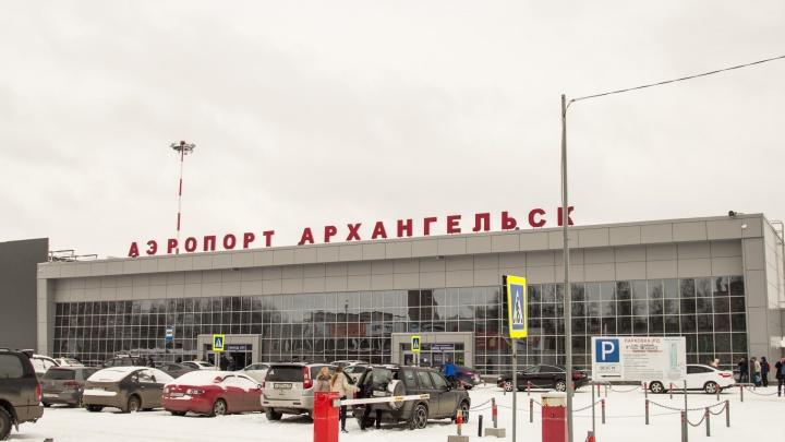 Аэропорт Архангельска закрыт из-за метеоусловий до 13 часов