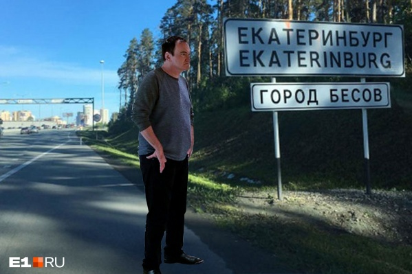 Фотографии с экскурсии Тарантино по Москве разошлись на мемы
