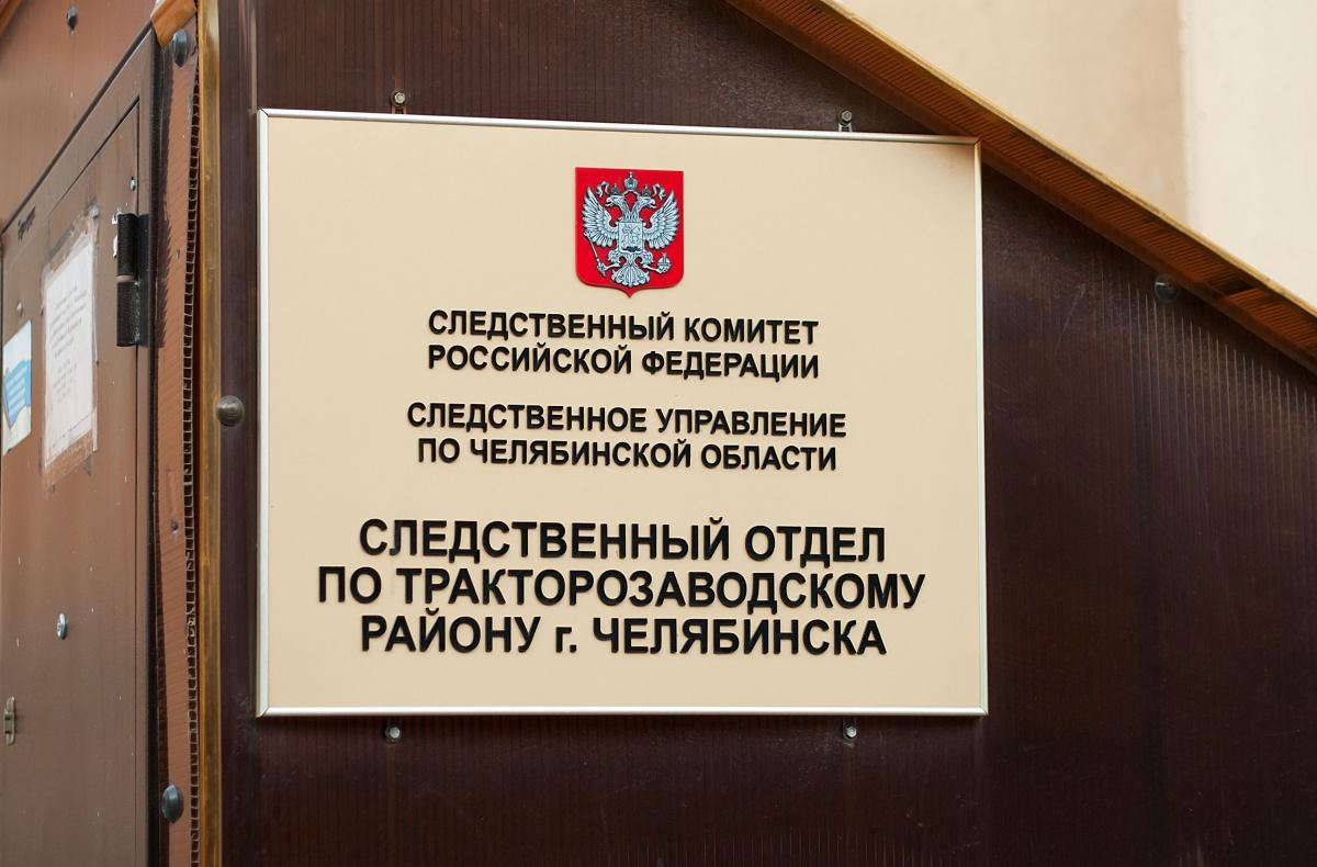 По итогам проверки Следственный комитет примет решение