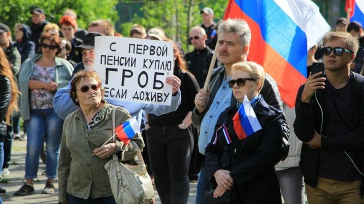 «С первой пенсии куплю гроб»: как прошел митинг против повышения пенсионного возраста в Архангельске