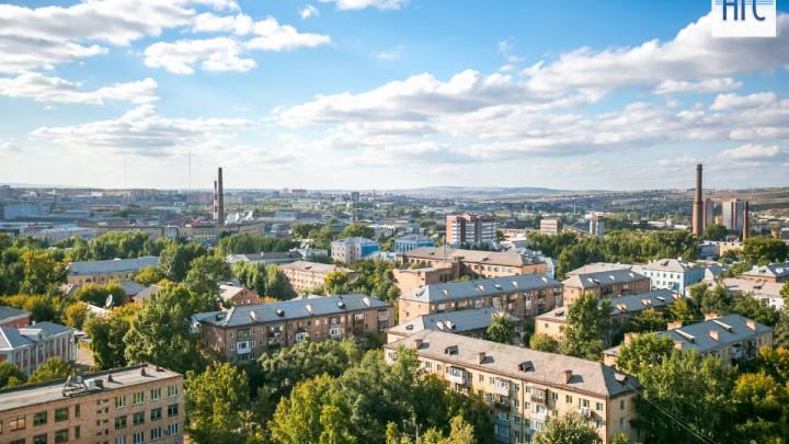 В выходные в Красноярск заглянет потепление