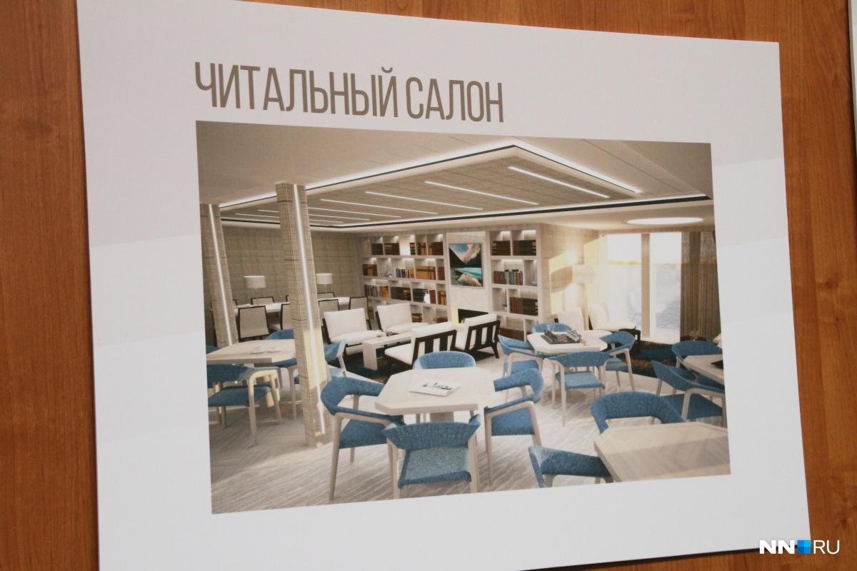 Показываем каюты «Мустая Карима»: номеров дешевле 100 тысяч рублей там практически нет