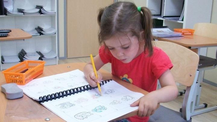 Уральским родителям рассказали, как помочь школьнику в учёбе по всем предметам одновременно