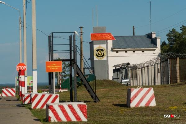 Это место в народе называют «объект». Раньше здесь уничтожали химическое оружие, а теперь хотят организовать переработку чрезвычайно опасных отходов