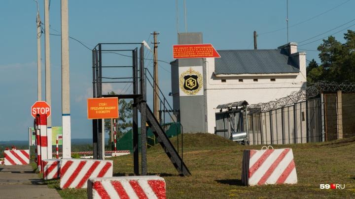 На границе с Прикамьем хотят строить завод по уничтожению опасных отходов. Люди выходят на митинги