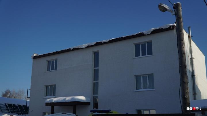 В Перми продают здание приюта «Надежда», в котором нашли истощенных пенсионеров