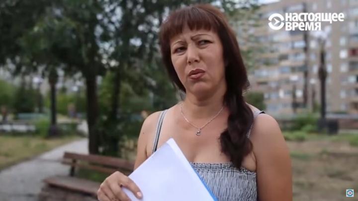 Жительницу Магнитогорска, ложно обвинившую полицейских в изнасиловании, освободили от наказания