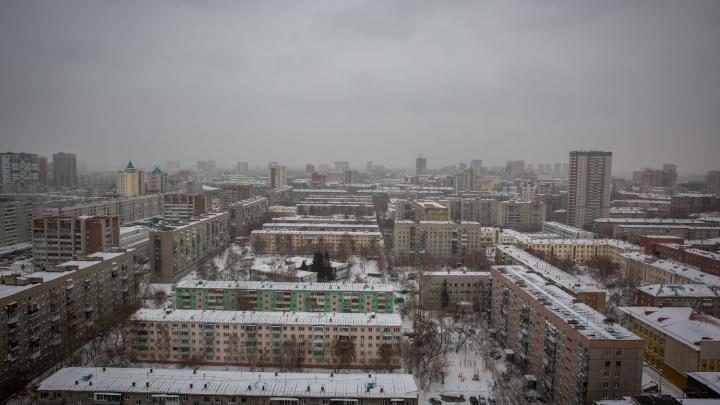 Новосибирск занял 43-е место в рейтинге роста цен на новостройки