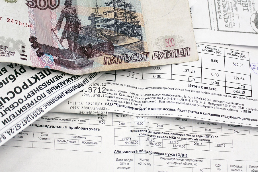 Общая сумма перерасчёта для жителей восьми домов — более 10 миллионов рублей