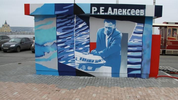 Граффити с Ростиславом Алексеевым появились на Речном вокзале
