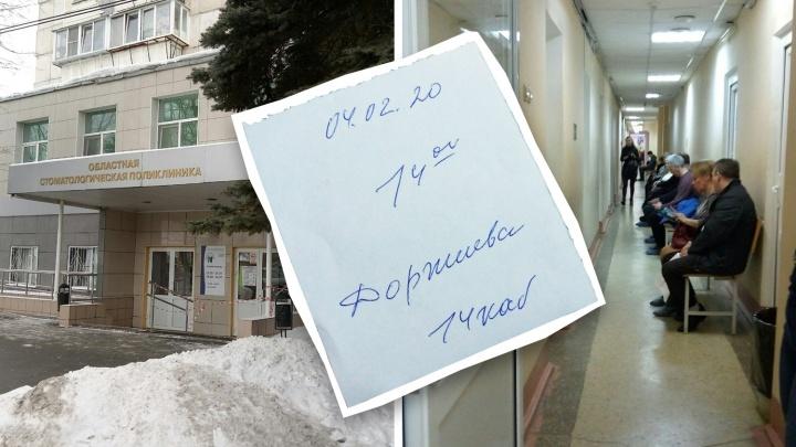 Без купюр и отсосов: как журналист 74.RU бесплатно вылечил зуб в Челябинске