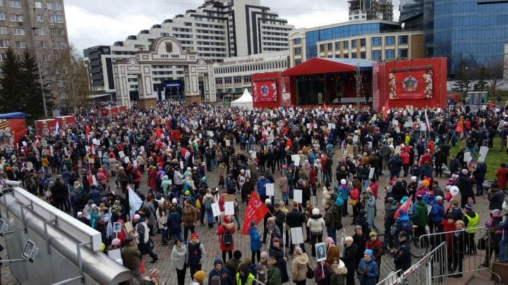 Тысячи красноярцев спели одновременно и установили рекорд России