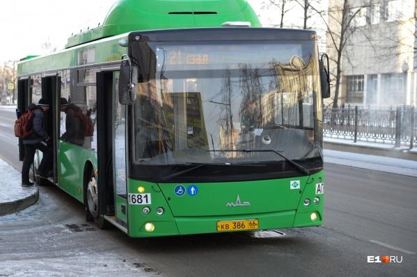 В праздничные дни городской транспорт будет работать по воскресному расписанию