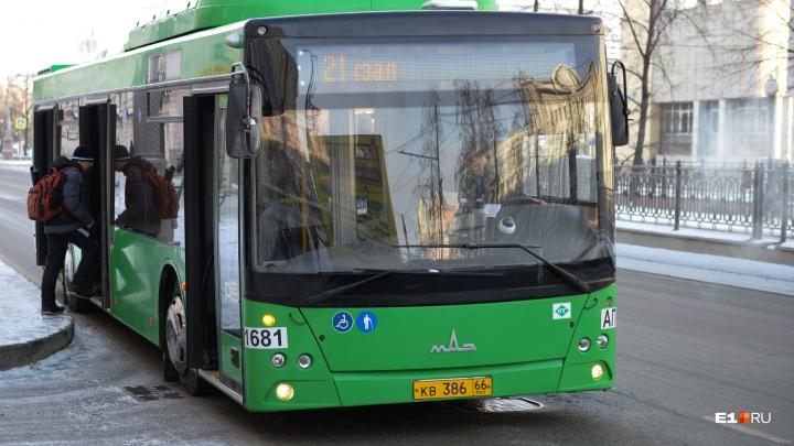 В мэрии рассказали, как будет работать общественный транспорт Екатеринбурга в новогоднюю ночь