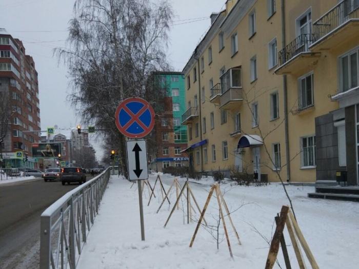 Вместо этого знака сотрудники ГУБО поставят знак «Направление движения по полосам»
