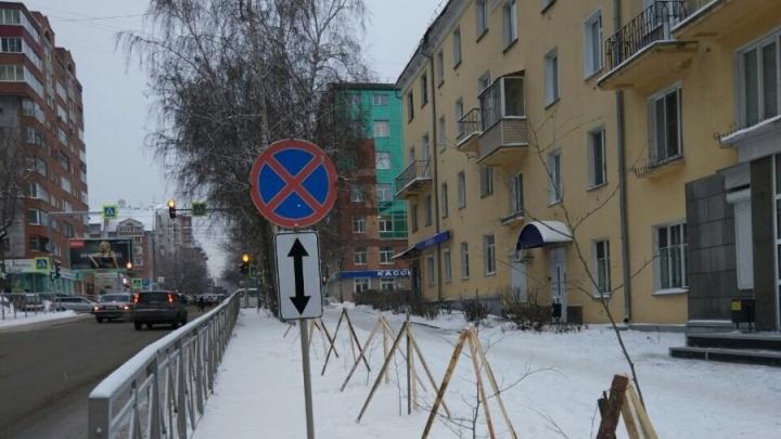 На улице в тихом центре появился знак запрета парковки. Мэрия не знает, откуда он взялся